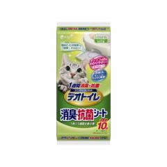 ユニ・チャーム 1週間消臭・抗菌デオトイレ消臭・抗菌シート10枚