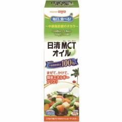 日清 MCTオイル 200g