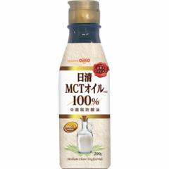 日清MCTオイルHC 200g *7〜11日でのご発送予定。