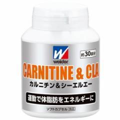ウイダーカルニチン&CLA
