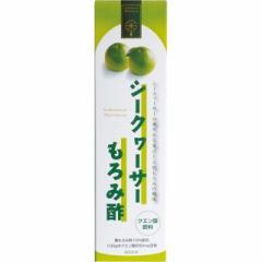 シークヮーサーもろみ酢 900ml
