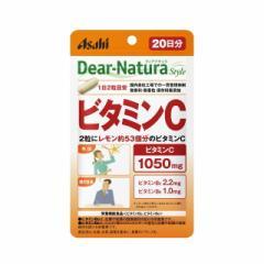 アサヒ ディアナチュラスタイル ビタミンC 20日分(40粒)