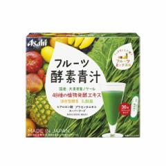 アサヒ フルーツ酵素青汁 30袋 ※7〜11日でのご発送予定。