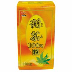 甜茶100%粒 180粒