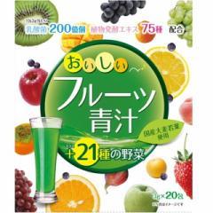 ユーワ おいしいフルーツ青汁 20包