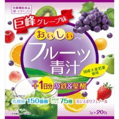 ユーワ おいしいフルーツ青汁+1日分の鉄&葉酸 3g×20包