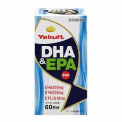 ヤクルト DHA&EPA500 430mg×300粒