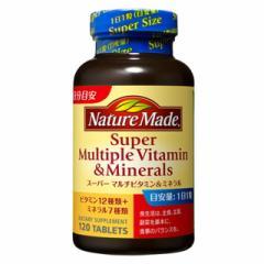 大塚製薬ネイチャーメイドスーパーマルチビタミン&ミネラル 120粒【3個セット】