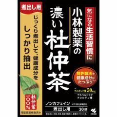 小林濃い杜仲茶 3g×30袋
