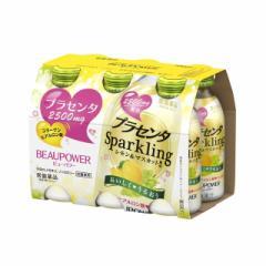 BEAUPOWER プラセンタSparkling レモン&マスカット風味 140ml×6本