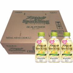 BEAUPOWER プラセンタ Sparkling レモン&マスカット風味 140mL×30本