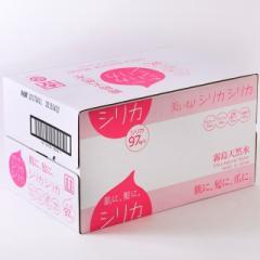 美いね!シリカシリカ 500mlX24本【ケース販売】