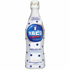 カルピス白ピースボトル 470ml 【15個パック】