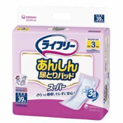 ライフリー尿とりパッドスーパー 女性用39枚【ケース販売4個入り】