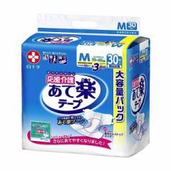 【大人用紙おむつ類】白十字 応援介護 あて楽テープ Mサイズ 30枚入