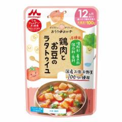 ◆森永乳業 おうちのおかず 鶏肉とお豆のラタトゥイユ 100g(12ヶ月〜)