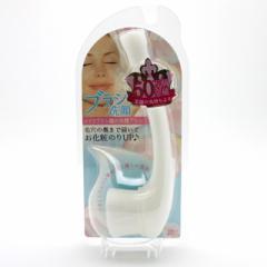 リヨンプランニング 濃密洗顔ブラシ