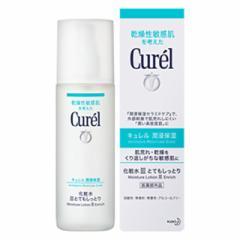 花王 キュレル(curel)化粧水3とてもしっとり 150ml