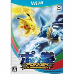 ★新品★Wii U ポッ拳 POKKEN TOURNAMENT