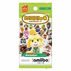 ★新品★3DS どうぶつの森amiiboカード 第1弾 (3枚入りパック)