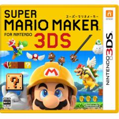 【2016年12月01日発売】★新品★3DS スーパーマリオメーカー for ニンテンドー3DS