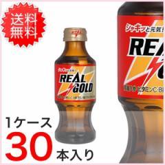 【送料無料】リアルゴールドOWB120ml (30本入り)  炭酸飲料 炭酸 コカ・コーラ社商品メーカー直送【代引き不可】【同梱不可】【1ケース】