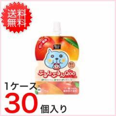 【送料無料】ミニッツメイドぷるぷるんクーマンゴー&アップル125gパウチ (30本入り) ミニッツメイド Quu ゼリー 果汁飲料
