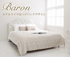 【送料無料】 レザー張り ハイバックレザーベッド バロン ダブルサイズ ベッド ダブル エレガント ダブルベッド ベット デザイン