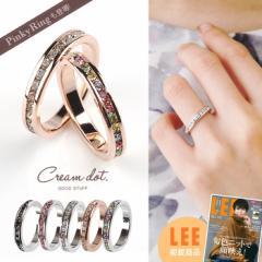 【ゆうパケットOK】 ジルコニア ペアリング リング キュービック 指輪 レディース シルバー ブラック ピンク