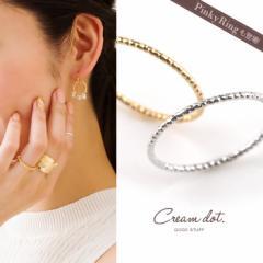 【ゆうパケットOK】リング レディース 指輪 ビジュー シンプル 重ね付け プレゼント 大人