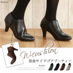 【Honeys ハニーズ】屈曲サイドゴアブーティー SALE セール すっきりとしたシルエットが魅力 ブーティ サイドゴア ショート ブーツ
