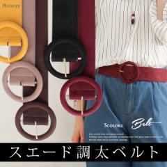 【Honeys ハニーズ】スエード調太ベルト SALE セール コーデのポイントになる発色の良いカラフルなベルト サッシュ ウエストマーク