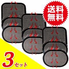 【レビューで送料無料】 スレンダートーン対応 互換交換パッド 腹筋パッド3枚セット×3セット (大×3枚、小×6枚) 全9枚 ダイエット・健