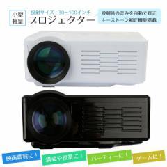 ミニLEDプロジェクター ホームシネマ 1080PフルHD USB/SD/VGA/HDMI/AV/MicroUSB/TV入力対応 リモコン付 BL35