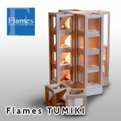 Flames フレイムスツミキ(間接照明/おしゃれ/インテリアライト/フロアランプ/寝室/スタンドライト/インテリア/おすすめ) メーカー直送