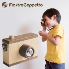 マストロ・ジェッペット ゴートゥギャザー! キッズカメラ チャック!(木製おもちゃ/おもちゃ)【無料ラッピング対応可】