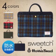 スウィッチ スリムブリーフケース×ハリスツイード sweetch Slim Briefcase×Harris Tweed swth-013(PCバッグ/A4/ビジネスバッグ)