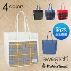 スウィッチ トートブリーフ×ハリスツイード sweetch Tote Brief×Harris Tweed swth-025(トート/キャンバス/A4/トートバッグ)