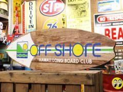 オフショア ウッドサイン ウッドボード サインプレート 看板 アンティーク ハワイ 木製 サーフボード アメリカン雑貨_SP-398575-SHO