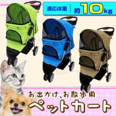 ペットカート 多頭 子犬 ペット用カート 軽量 犬 カート 中型犬ペットカート 犬 小型犬 中型犬 猫 キャリーカート