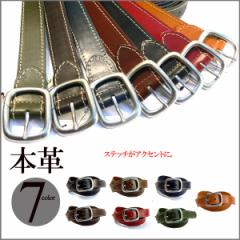 四角スクエアバックル 本革ベルト 四角バックル レザー ステッチ 皮 ユニセックス スーツにも ビジネス メンズ レディース(全7色)