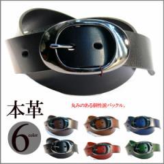 本革ベルト レザーベルト 楕円バックル アンティークレザー  皮ベルト ユニセックス メンズベルト レディース ビジネス (全6色)