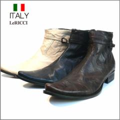 ブーツ メンズ 本革 牛革 サイドジップジョッパーブーツ ワッシャー加工 ロングノーズ イタリア製 LeRICCI インポート (全3色)送料無料
