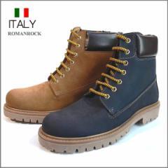 送料無料 牛革 ブーツ メンズ 本革 ワークブーツ レザーショートブーツ 編み上げブーツ 皮靴 ROMANROCK イタリア  (2色) ロマンロック
