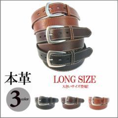 メンズ ロング 本革ベルト デカバックルベルト ステッチ入り 大きいサイズ ビックサイズ レザーベルト 皮 ビジネスベルト(全3色)