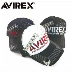 AVIREX アビレックス メッシュキャップ 帽子 ミリタリー ロゴ メンズ レディース ユニセックス ビンテージ プレゼント 野球 (3色)