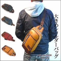 送料無料 ボディーバッグ メンズボディーバッグ ウエストバッグ ショルダーバッグ カジュアルバッグ 大容量 ポケット多数 (全4色)