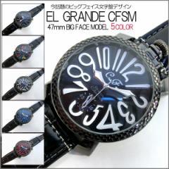 送料無料  (定形外郵便配送可能/3個まで) トップリューズ式ビッグフェイス腕時計 フレームチェック47mm (全5色)