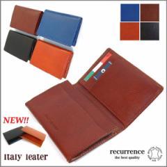 イタリアレザー 名刺入れ カードケース 収納多数 メンズ レディース 父の日 贈り物 母の日 プレゼント (全6色)