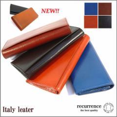 イタリアレザー 長財布 二つ折り 札入れ ロングウォレット 収納多数 メンズ レディース 父の日 贈り物 母の日 プレゼント (全6色)
